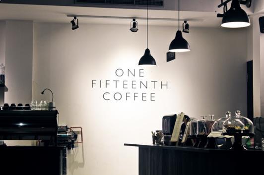 Kenikmatan Kopi di One Fifteenth Coffee